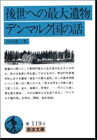 185book_HP.jpg